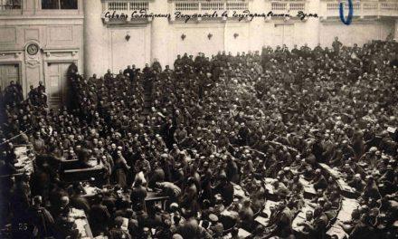 ¿Qué es el estado?: la teoría marxista del estado
