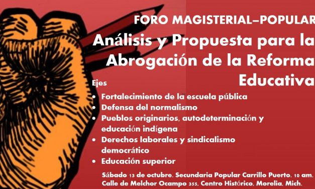 Foro magisterial-popular